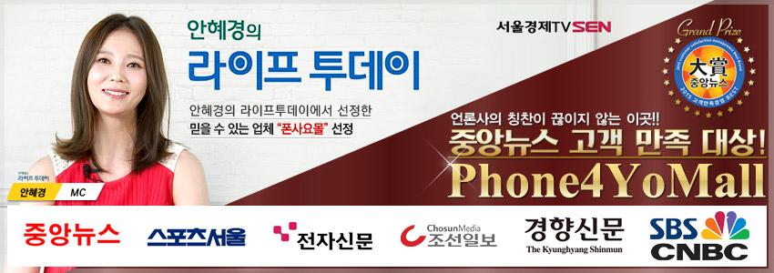 메인배너_2언론사