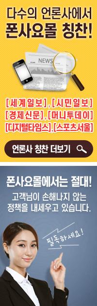 left_banner.jpg